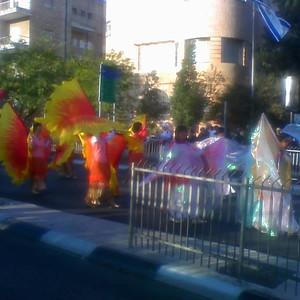 Sukkoth 2008 Israel
