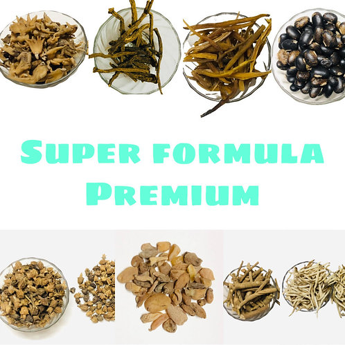 Ayurvedic Super Formula Premium - With Shilajit