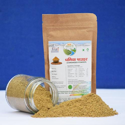 Gramya Coriander Powder