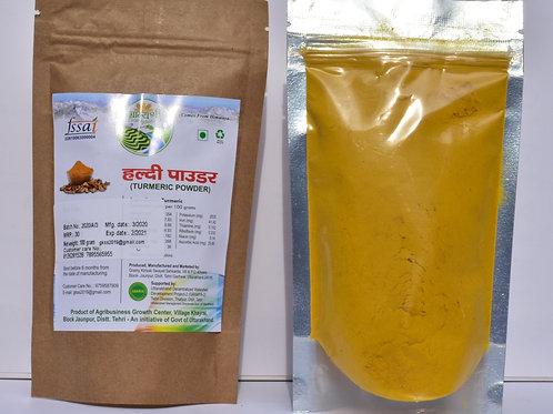 Gramya Turmeric Powder