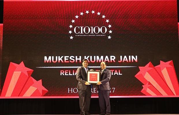 The Digital Innovators: Mukesh Kumar Jain, Group CIO of Reliance Capital receives the CIO100 Award for 2017