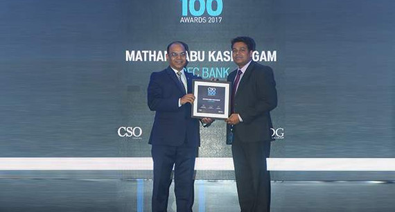 Mathan Babu Kasilingam, Head - Cybersecurity and Solutions at HDFC Bank receives the CSO100 Award for 2017