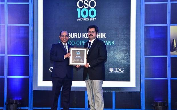 Guru Arvind Kowshik, Divisional Manager-IT, SVC Co-operative Bank receives the CSO100 Award for 2017.