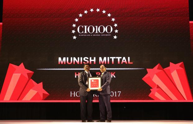 The Digital Innovators: Munish Mittal, Group Head-IT and CIO of HDFC Bank receives the CIO100 Award for 2017