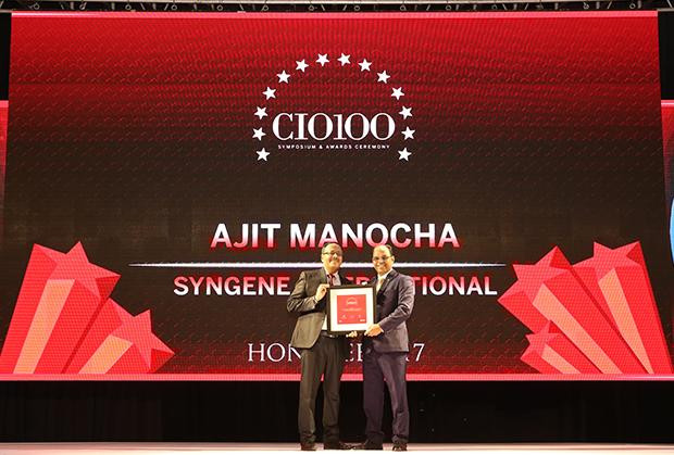 The Digital Innovators: Ajit Manocha, Associate VP and CIO at Syngene International receives the CIO100 Award for 2017