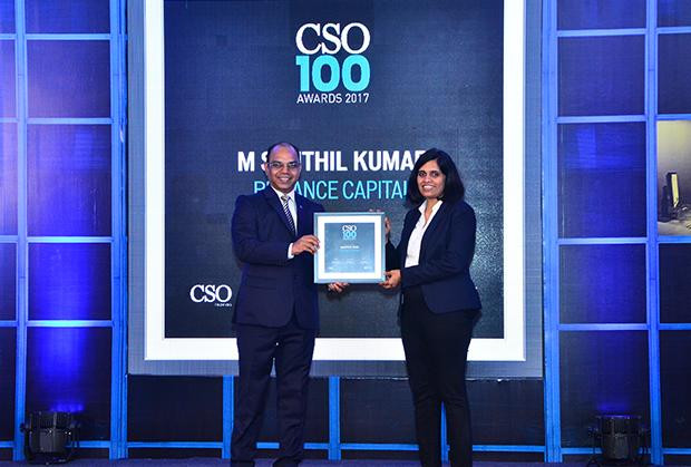 Anuprita Daga, Chief Information Security Officer, Reliance Capital receives the CSO100 Award for 2017.