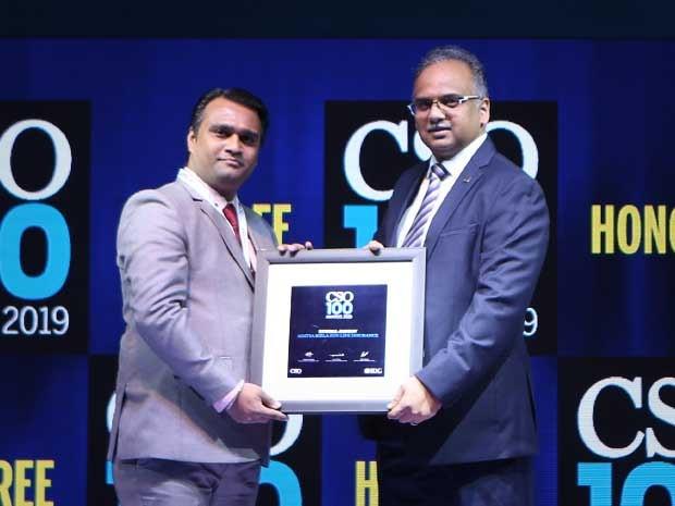 Kushal Jadhav, CISO of Aditya Birla Sun Life Insurance receives the CSO100 Award for 2019