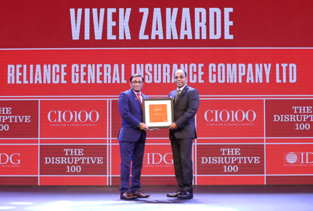 The Disruptive 100: Vivek Zakarde, Head of Business Intelligence, Data-ware & Analytics, Reliance General Insurance Company receives the CIO100 Award for 2019