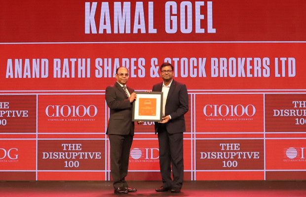 The Disruptive 100: Kamal Goel, Senior VP & Head of Information Technology, Anand Rathi Group receives the CIO100 Award for 2019
