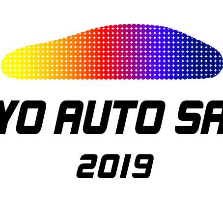 東京改裝車展 Tokyo Auto Salon 2019 - 鐵定明年1月11至13日舉行