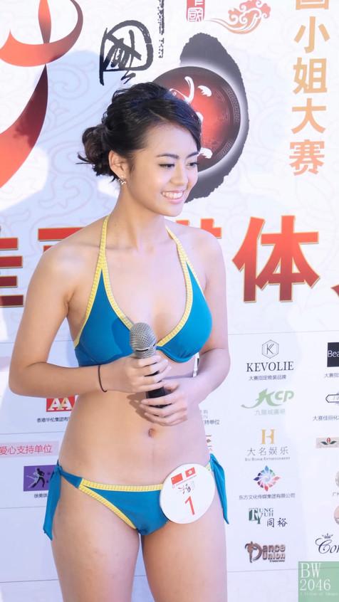 MissChina_Bikini_20171213_01_v1.mp4_snapshot_00.28_[2017.12.15_14.17.51]