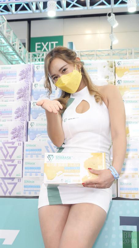 練樂儀 Alina Lin - Savewo 救世防疫產品 / 救世口罩 - HKCCF「香港電腦通訊節2021」