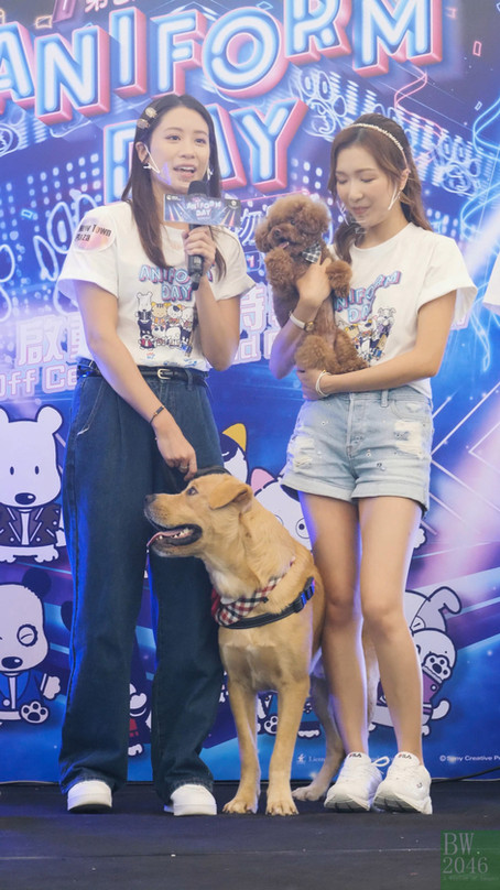 林凱恩 Iris Lam & 郭嘉文 Karmen Kwok - 7th Aniform Day 愛飾寵物日啟動禮暨時裝秀