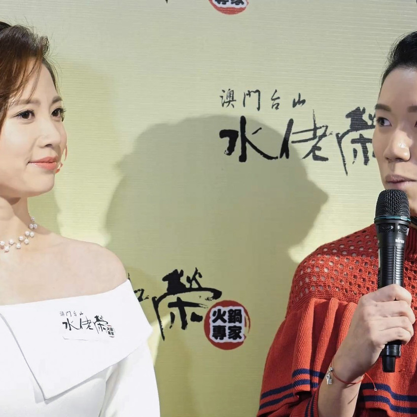 Rebecca Zhu_HotSpot_20171124_All_01_v2.mp4_snapshot_00.52_[2017.11.25_03.31.00]