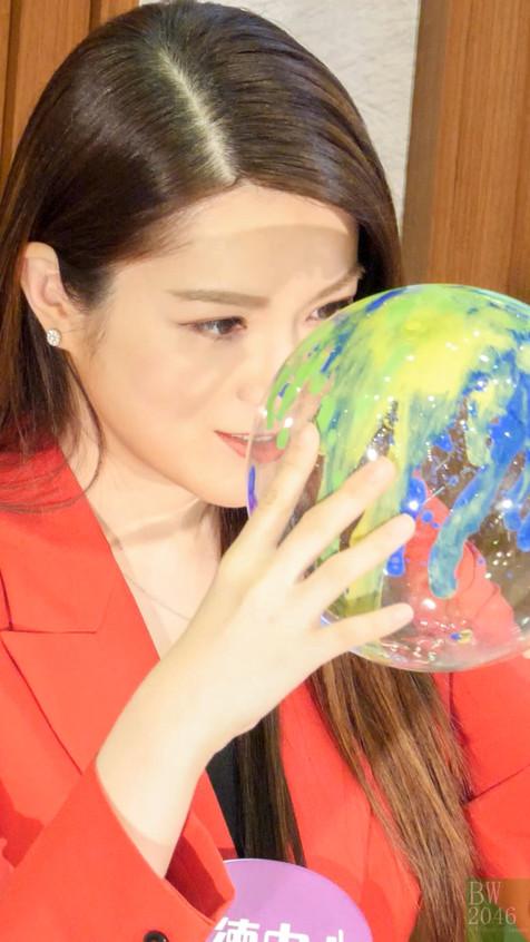 ChristineKuo_20191105_All_01_v2