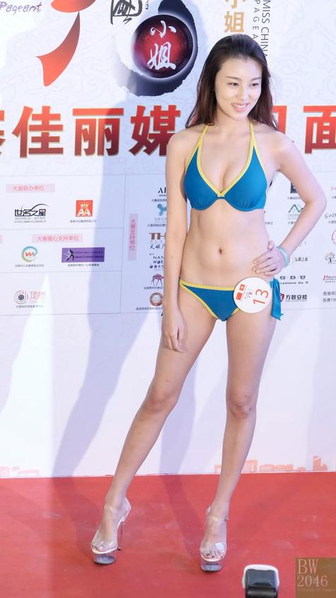 MissChina_Bikini_20171213_13_v1.mp4_snapshot_00.05_[2017.12.16_00.19.40]