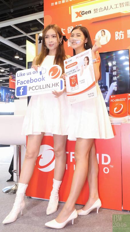 Helen @__snowyh & June Ng @crazyjnym - Trend Micro / PC-cillin - HKCCF「香港電腦通訊節2021」