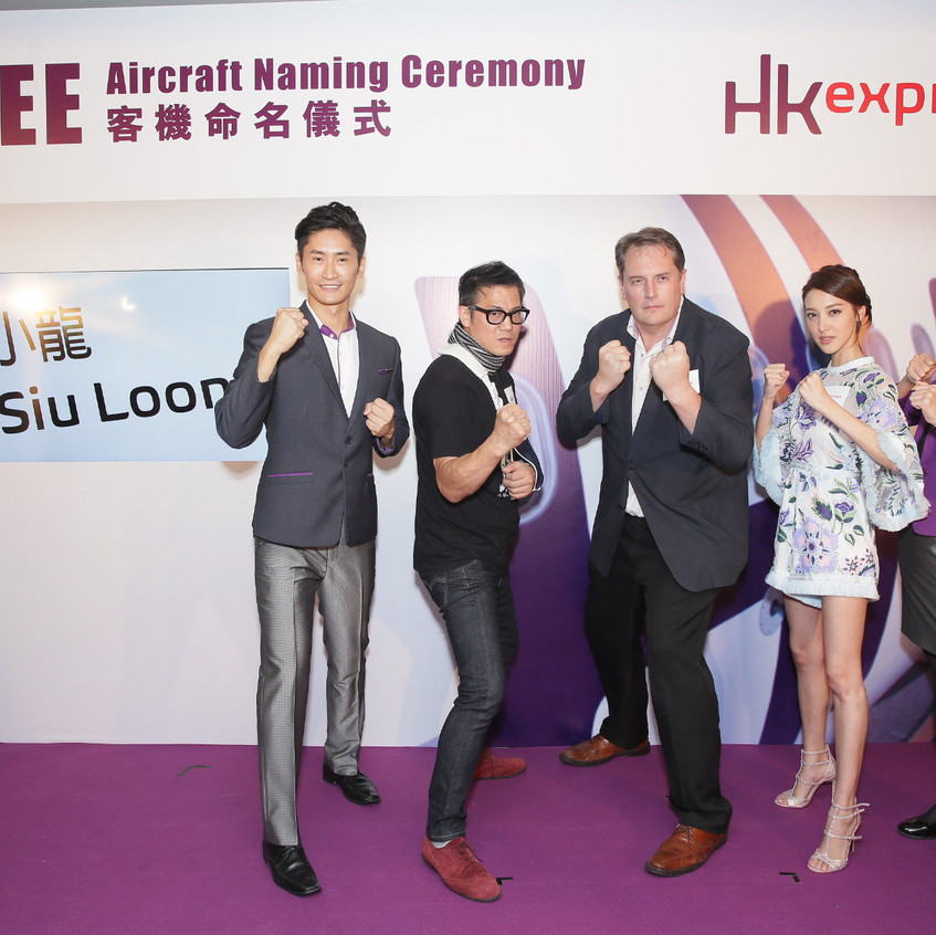 HK Express B-LEE Aircraft Naming Ceremony (5)