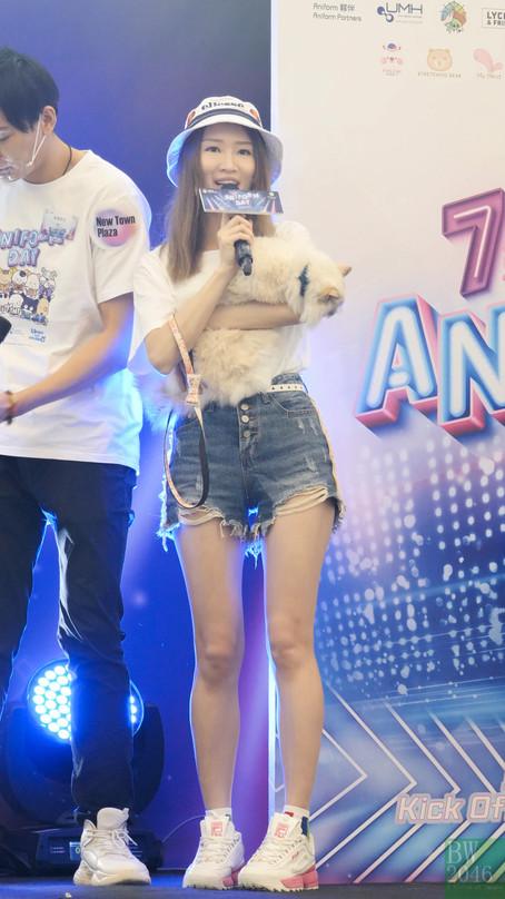 鍾雨璇 (前名 : 蘇慧恩 Ophelia So) - 7th Aniform Day 愛飾寵物日啟動禮暨時裝秀