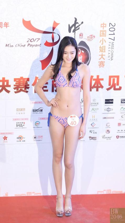 MissChina_Bikini_20171213_40_v1.mp4_snapshot_00.06_[2017.12.15_23.08.01]