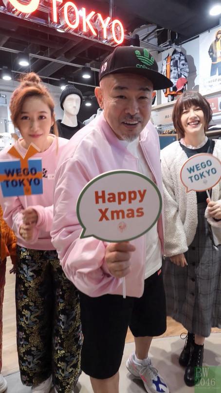 米原康正 Yone、洛兒 Lokyii、盤菜瑩子、Eva Cheung @ 「WEGO TOKYO T.O.P Mong Kok」擴店開幕派對