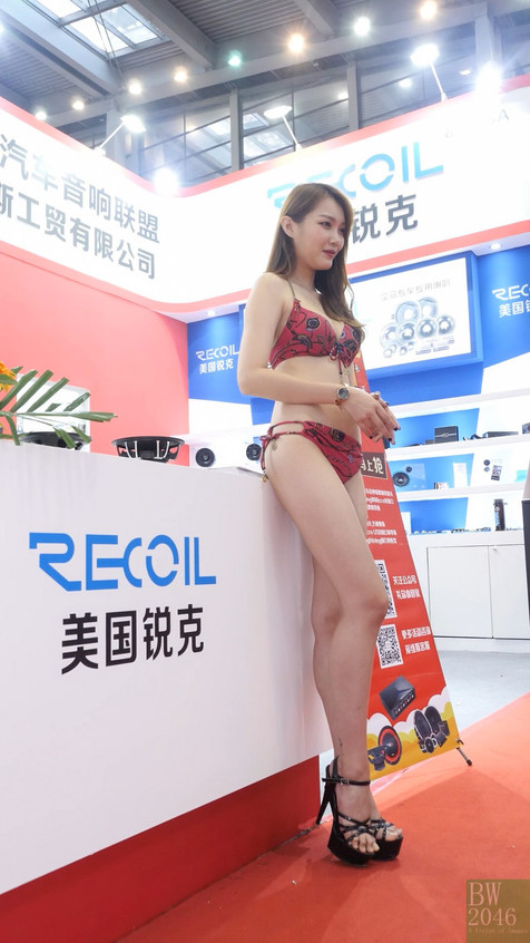 AAITF_20190228_Recoil_Bikini_01_v3