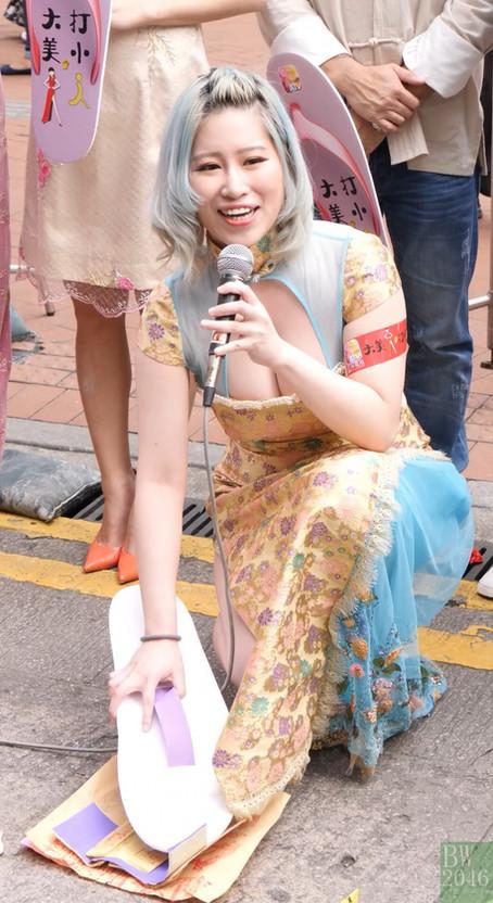 禤嘉儀 Ivy Huen - 低胸旗袍打小人 @ ATV 新節目《大美人。打小人》宣傳活動