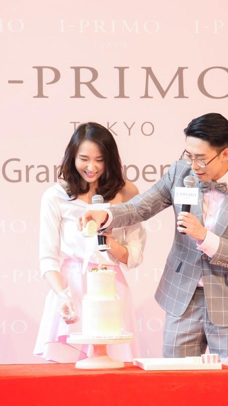 陸浩明、陳詩欣 - 甜爆出席 I-PRIMO 荃新天地新店開幕禮