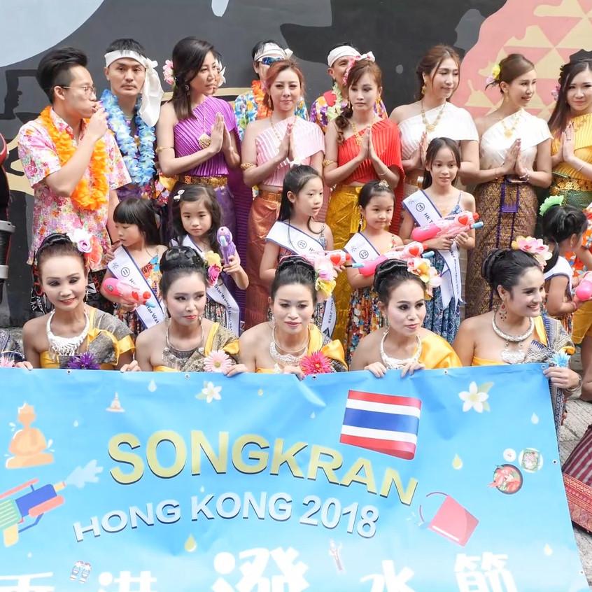 ThaiWaterFestival_20180401_All_01_v2.mp4_snapshot_00.23_[2018.04.03_21.13.09]