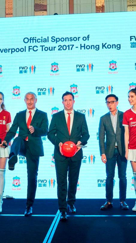 富衛全力支持「利物浦」《英超亞洲盃2017》 訪港之旅