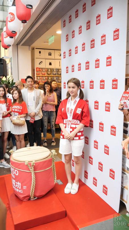 鄧月平 Larine Tang @ MINISO 旺角新店開幕 - 「夏日祭」巡遊