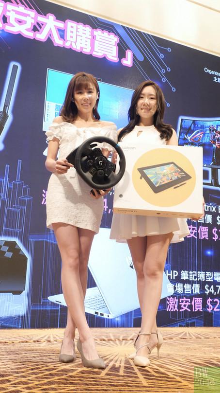 HKCCF「香港電腦通訊節2021」記者招待會 - 「激安大購賞」- Official Show Giirls