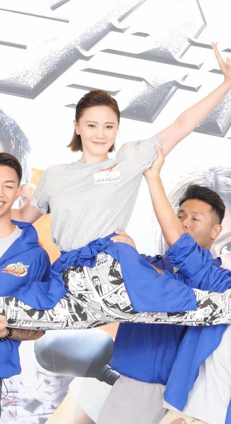 朱晨麗  Rebecca Zhu - 老江湖「一字馬」@ TVB 劇集《特技人》宣傳活動