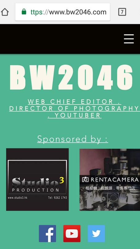 BW2046 網站正式上線