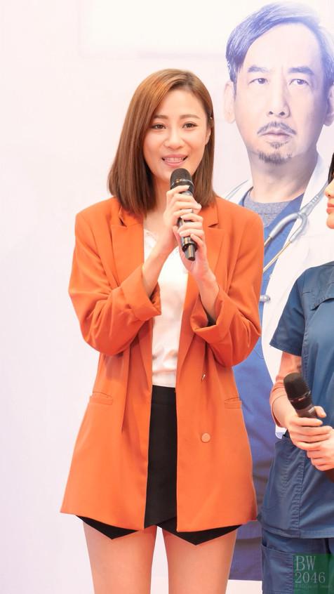 TVB_Doctor_20190609_Chu_01_v5