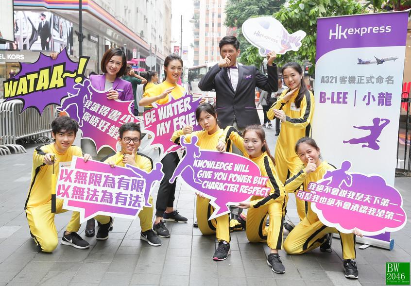 B-LEE Flash Mob (8)