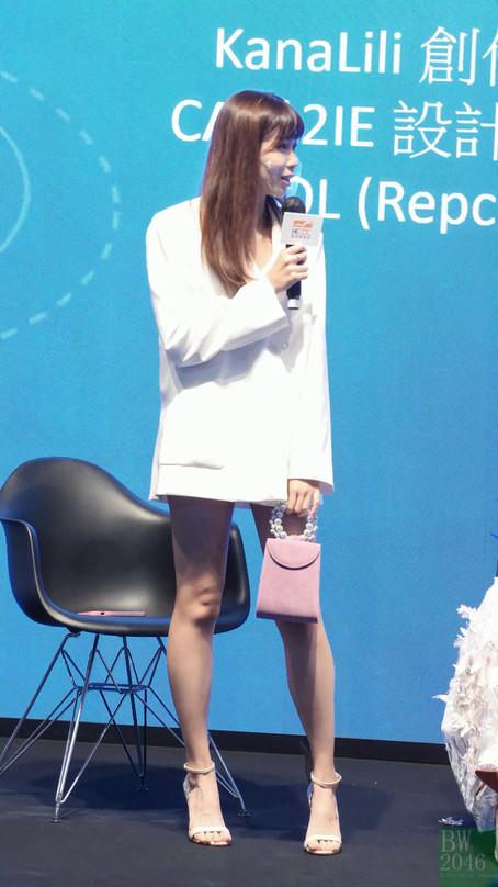 施詠寶 Joey Sze - 時尚達人系列:穿搭小貼士 - 香港鐘錶展 / CENTRESTAGE 2021