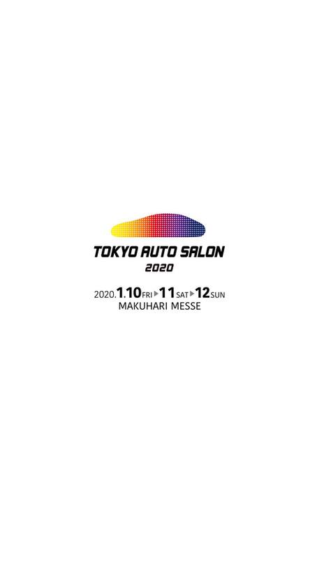"""「TOKYO AUTO SALON 2020」""""東京改裝車展 2020 """"將於幕張展覽館於2020年1月10日至1月12日舉行"""