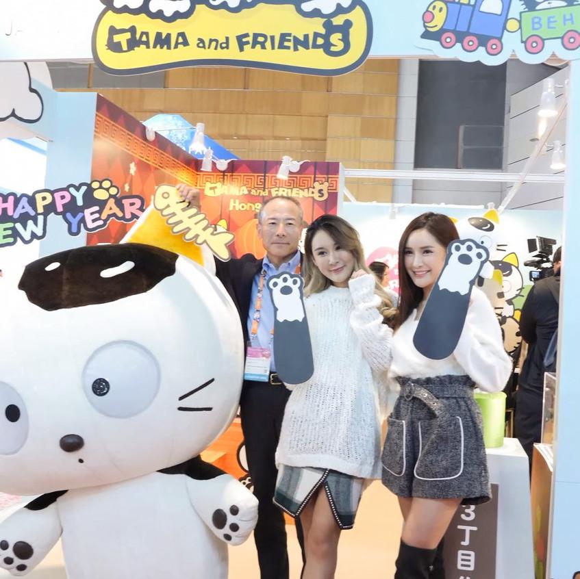 TAMA_Friends_20180109_BGs_All_01_v2.mp4_snapshot_00.12_[2018.01.10_12.29.58]