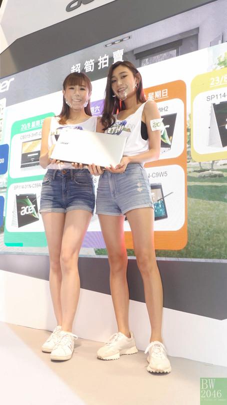 Luciana Cheung 張嘉珮 & Shanice Cheung - 至筍拍賣 @ Acer 電腦 - HKCCF「香港電腦通訊節2021」