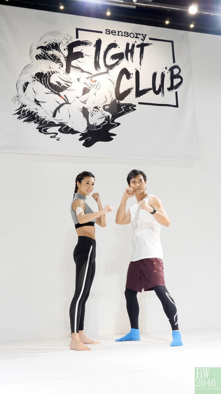Miss Amazing 環亞美神(香港)2017 - 拳擊格鬥訓練