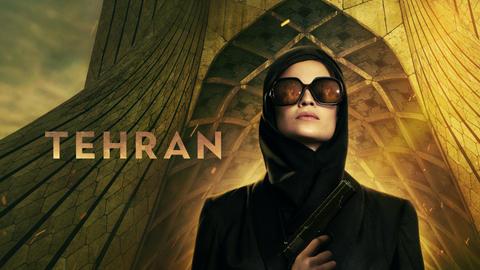 Tehran Soundtrack