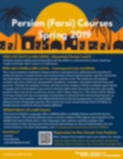 Persian courses - Spring 2019 - Final co