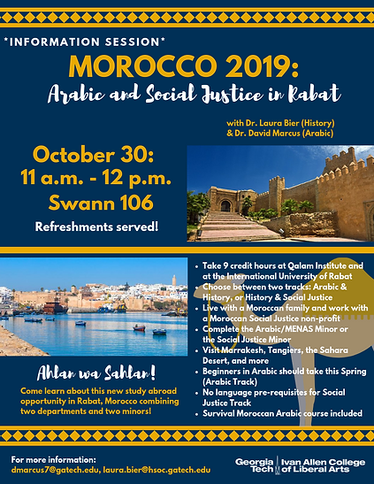 Morocco 2019 Flyer.png