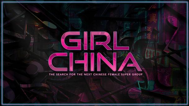 BE_GirlChina_TitleSlide.jpg