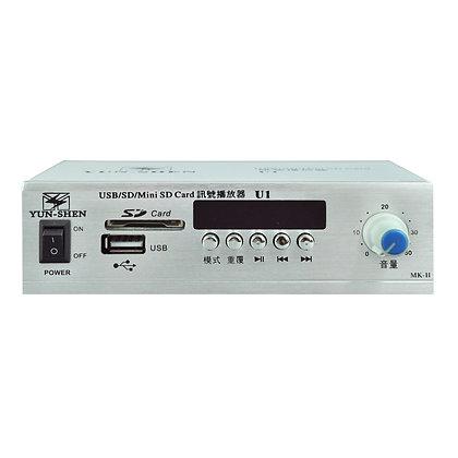 YUN-SHUN U1 USB/SD 撥放器