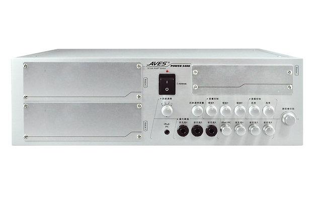 AVES POWER2400 商業空間高傳真擴大機