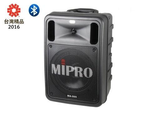 MIPRO 米波羅 MA-505 精華型手提式無線擴音機