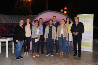 Φωτογραφίες & Video από την εκδήλωση στις Σέρρες