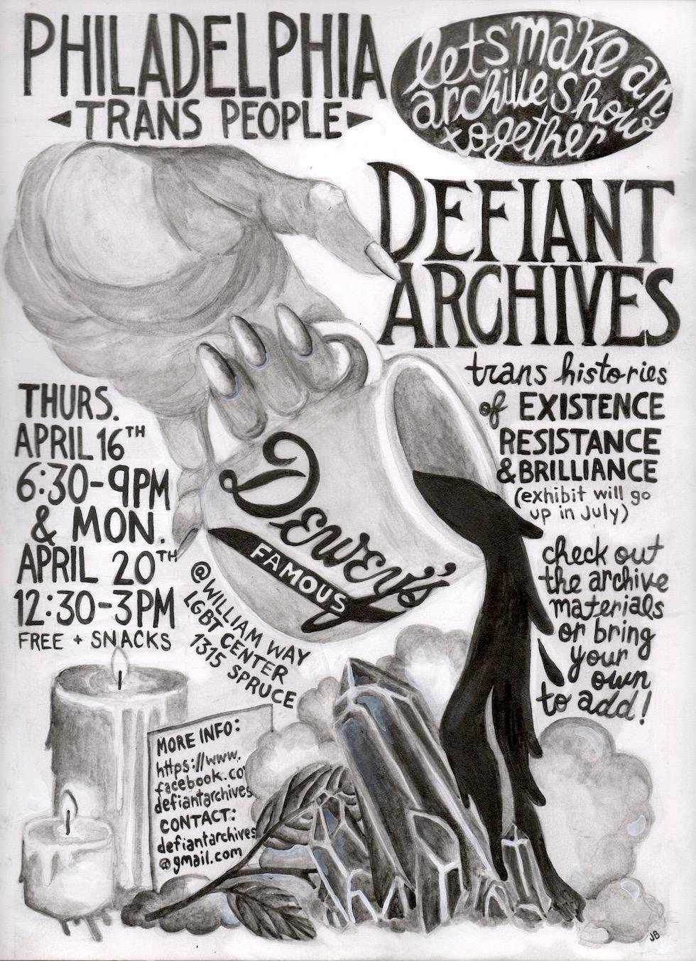 Defiant Archives